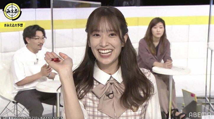 日向坂46佐々木久美、生放送でコインキャッチチャレンジに成功