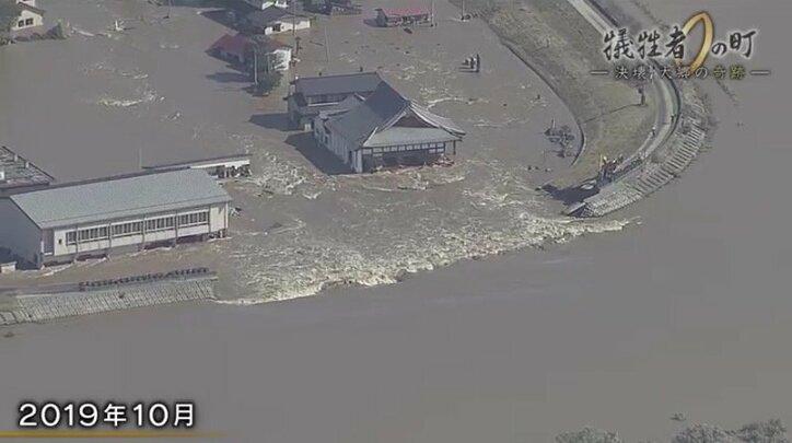 """台風で全住宅が被害も""""死傷者ゼロ"""" 激甚化する豪雨災害、宮城・大郷町中粕川地区の住民の行動と教訓とは"""