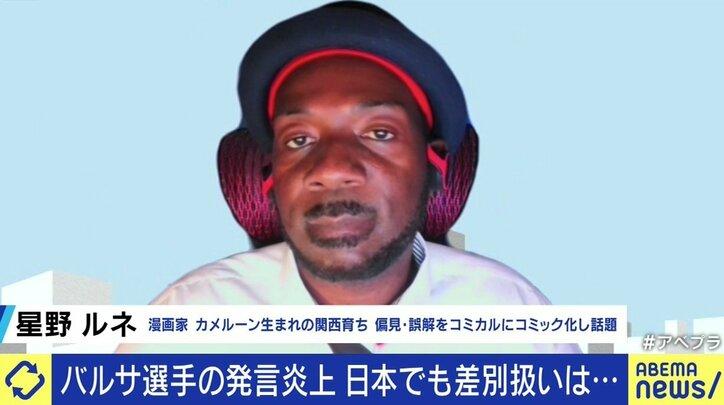 「外国人だからというだけで、アパートを貸してもらえなかった」日本社会にも根強く残る、日常の中での差別観