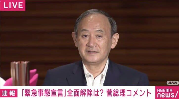 「飲食などについては段階的に緩和を行っていく必要」菅総理