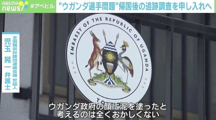 """「日本が迫害に手を貸してしまった」失踪図ったウガンダ選手の""""強制帰国""""に弁護士"""