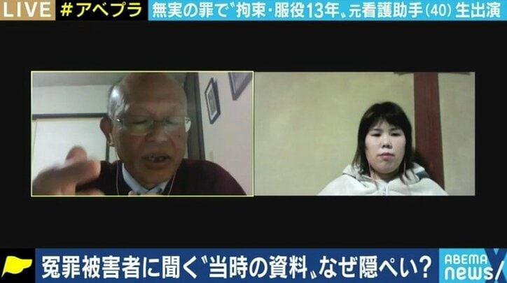 13年間に及ぶ逮捕・勾留・服役に補償金6000万円…無罪判決を受けた西山美香さんと弁護団長「このままでは冤罪は無くならない」