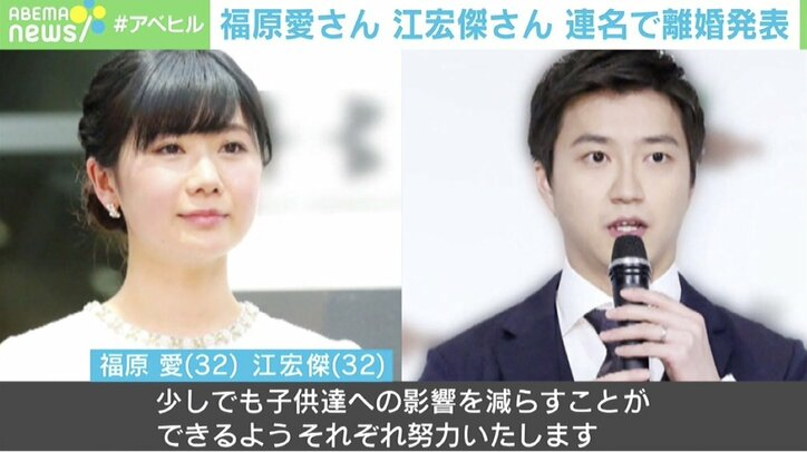 """福原愛さん離婚で注目""""共同親権""""日本への導入は?「母親と父親、両方が養育に責任を」"""