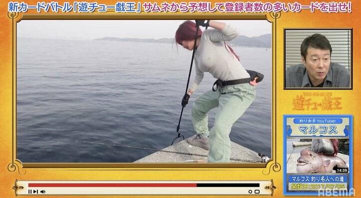 人気釣り女子YouTuberの美貌に加藤浩次驚き「こんなに綺麗な人なんだ」