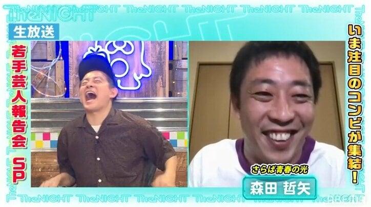 """さらば青春の光・森田が有名女優との""""匂わせ""""騒動の真相を明かす"""
