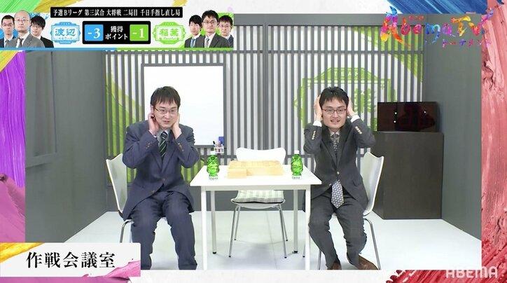 「うそ…」「事件きた」わずか残り0.8秒!時間切れ負け寸前に全員が大パニック/将棋・AbemaTVトーナメント