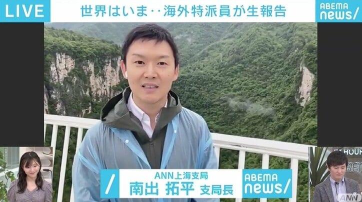 """死者が出る事故も…続々と作られる""""ガラス橋"""" 観光地に人々が戻る中国の今"""