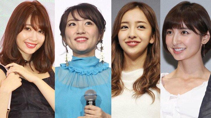 "【映像】大島優子""電撃婚"" 元AKB48メンバーが祝福"