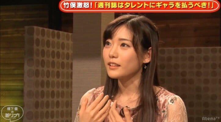 女流棋士・竹俣紅「週刊誌は実名で書いて、タレントにギャラを払うべき!」
