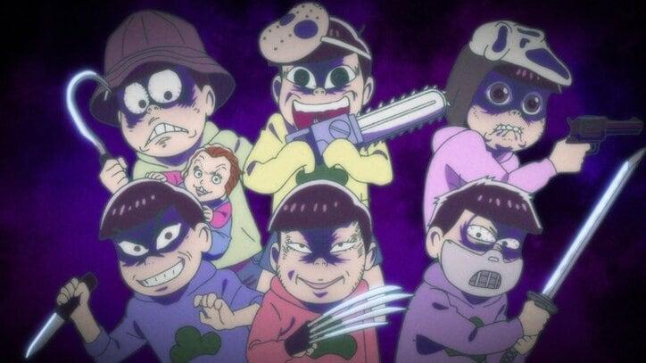 【見逃し視聴あり】アニメ「おそ松さん」第3期を楽しもう! 1月6日から振り返り一挙