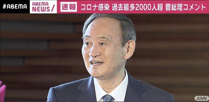 菅総理「静かなマスク会食をお願いしたい。私も今日から徹底したい」