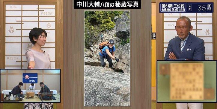 頭も体もキレッキレ!52歳の将棋棋士・中川大輔八段がワイルド過ぎる 急斜面登山に「ファイト一発か!」