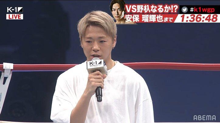 武尊「今年は集大成にしたい」「年内に格闘技界が最高に盛り上がる大会を絶対に実現させようと思っている」