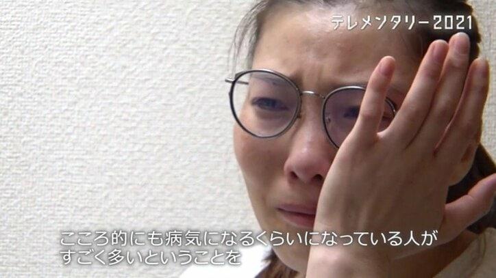 「それでも日本で就職して、日本で暮らしたい…」コロナ禍で夢が閉ざされようとする中、もがき続けた2人の留学生