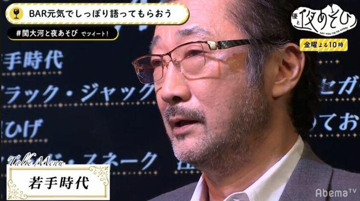 声優・大塚明夫、亡き父・大塚周夫との関係を語る「親父だったらどう演じるだろう」