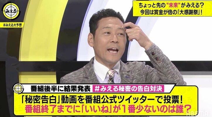 東野幸治、『みえる』終了をサラリと報告し出演者ら動揺 ウエストランド井口「僕はどうしたらいいんですか?」