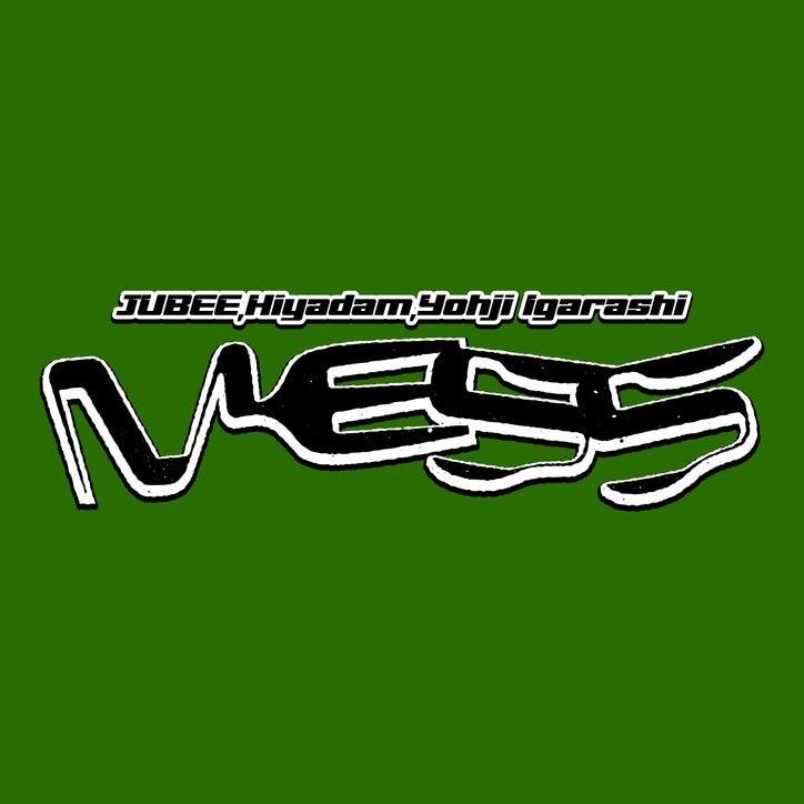 JUBEE(Creative Drug Store)、客演にラッパーHIYADAMを迎えた楽曲「Mess」のMVを公開。