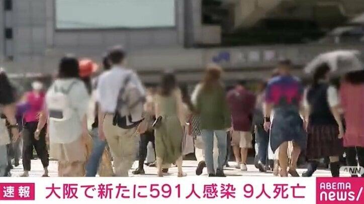 大阪府で新たに591人の感染、9人の死亡確認