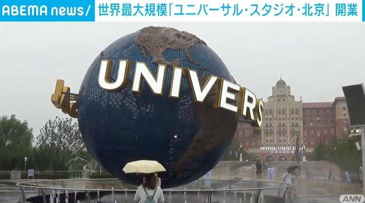 中国で「ユニバーサル・スタジオ・北京」オープン 規模は世界最大