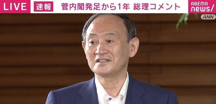 菅内閣発足から1年 総理「最後の一日まで、国民のために働く内閣として全力で働いていきたい」