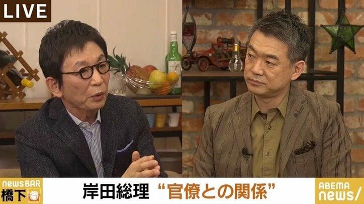 官邸と官僚のパワーバランス、「話を聞く」岸田政権はどうなる? 橋下氏「まず役割分担を明確にすべき」